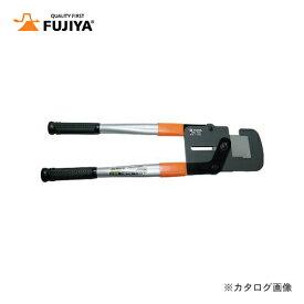 【お買い得】フジ矢 FUJIYA Mバーカッター 500mm FMC-500 【ウィンターセール】