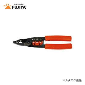 【9月20日限定!WエントリーでP14倍!!】【お買い得】フジ矢 FUJIYA 電工VAストリッパ 210mm FVA-1620 【サマーセール】
