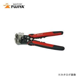 【お買い得】フジ矢 FUJIYA オートマルチストリッパ 200mm PP707A-200 【サマーセール】