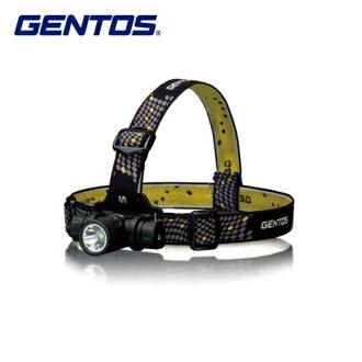 Gentle GENTOS LED headlight t-Rex 540 TX-540XM
