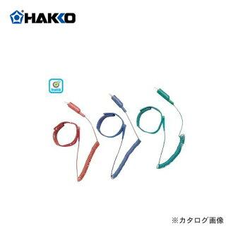 496 B 白色 HAKKO 防静电手腕带 (蓝色)