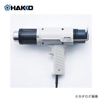 白光(HAKKO)加热癌(1000W)882