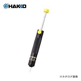 【10/25はWエントリーで楽天カードP14倍!】白光 HAKKO 簡易はんだ吸取器 SPPON(吸入量12cc) 18