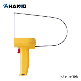 白光 HAKKO スチロールカッター 251-01