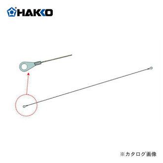 Heater for HAKKO 310-1 white (five pieces) A1251