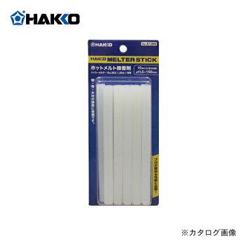白光ホットメルト(805)用接着剤(10本入)A1305
