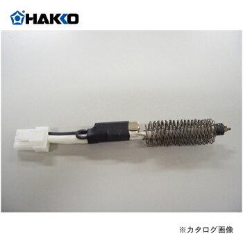 白光HAKKOFR-803B用パッド(Ф7.6mm5コ入)A1521