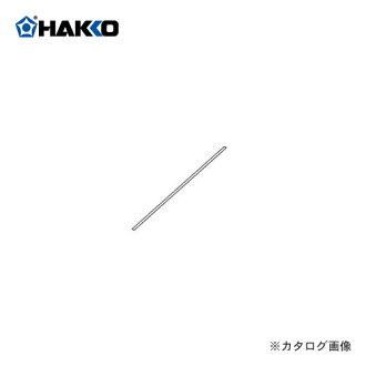 白光HAKKO绝缘席(5张装)A1529