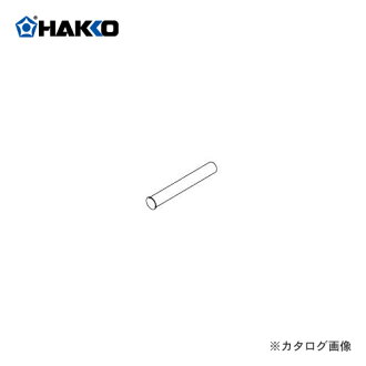 白 HAKKO 保护管 B2240