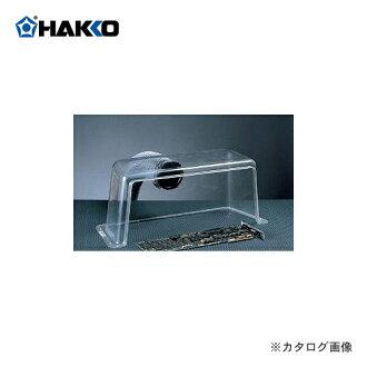 台式罩 B2418 的白色 HAKKO 421