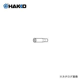 白 HAKKO 套集的产品 (蓝色) B2769D