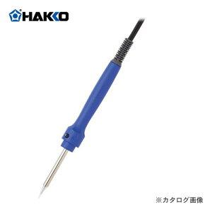 白光 HAKKO DASH セラミックヒートタイプ FX650-83