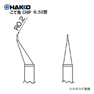 白 HAKKO FM-2022 年芯片 T8-1001
