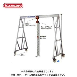 长谷川长谷川工业ALC道门形型ACM-1000 15616