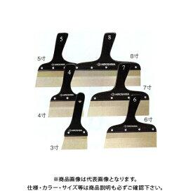 【6月25日はWエントリーでP14倍!】広島 HIROSHIMA プロユース セラミックコートパテベラ 6寸 621-66
