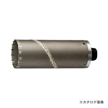 ハウスビーエムドラゴンACL用コアドリル(回転用)ボディALB-155