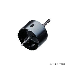 ハウスビーエム ハウスB.M バイメタルホルソーJ型(回転用)セット品 BMJ-65