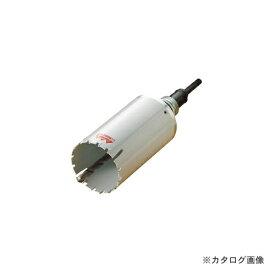 ハウスビーエム ハウスB.M マルチ兼用コアドリル(回転・振動兼用)フルセット φ110 MVC-110