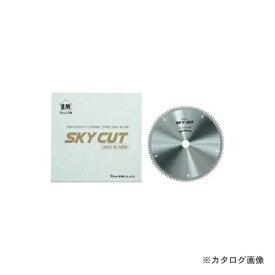 ハウスビーエム ハウスB.M SKYCUT-スカイカット-(アルミ用) AL-35512