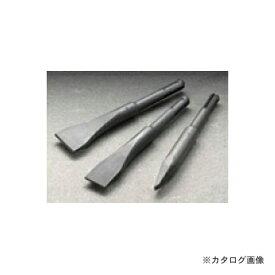 ハウスビーエム ハウスB.M SDS-plus衝撃工具(電動ハンマー用)SDS-ショートスケーリングチゼル ZSC-140