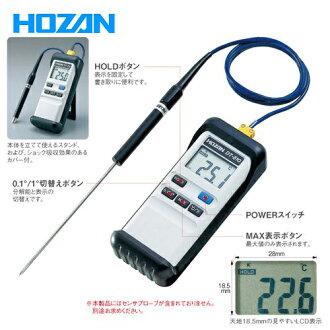 Hozan HOZAN数码温度计(校正证明字条)DT-510-TA