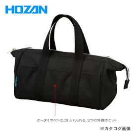 ホーザン HOZAN ツールバッグ B-711