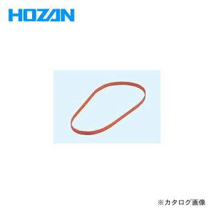 ホーザン HOZAN バンドソー交換部品 ベルト K-100-18