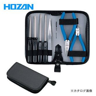 霍兰 HOZAN 工具集 s 1
