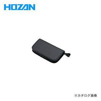 霍兰 HOZAN 工具案例 s-101