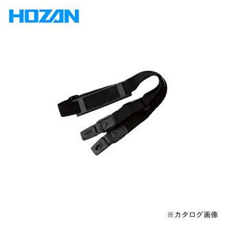 Hozan HOZAN工具情况零部件肩膀皮带S-145-6