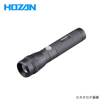 Hozan HOZAN LED口袋灯Z-301
