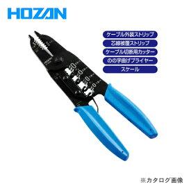 ホーザン HOZAN VVFストリッパー P-958
