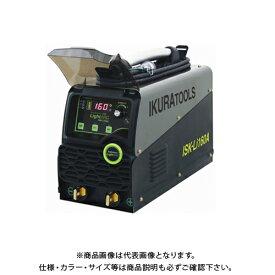 育良精機 ポータブルバッテリー溶接機 LightARC 160A ISK-Li160A
