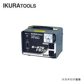 育良精機 イクラ 変圧トランサー 100V昇圧専用トランス PT-20U
