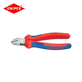KNIPEX( country pecks) slant nipper 7002-160