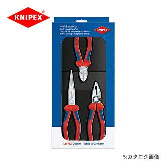 Knipex 00 20 KNIPEX 钳子设置 002011