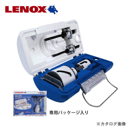 レノックス LENOX バイメタルホールソー 電気工事用セット T9098142