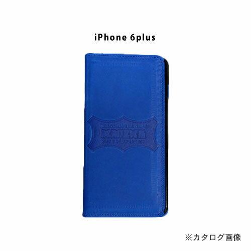 ニックス KNICKS i6p-BL iPhone6Plus 本革携帯ケース カードホルダー付