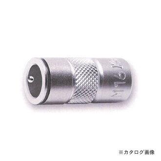 """KO-KEN Ko-ken公绵羊持有人3/8""""(9.5mm)3131-M5"""