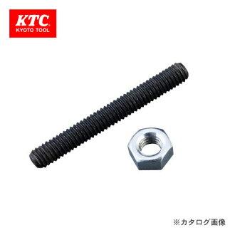 供KTC ABX9-06使用的M6比特ABX9-06A