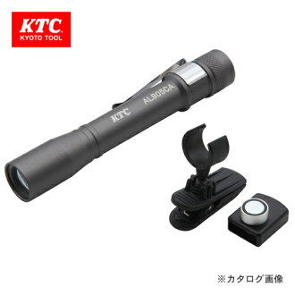 KTC LED小型灯AL805CA