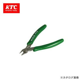 EN-30S KTC plate slant edge cutting nippers
