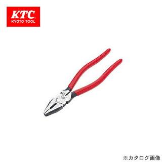 KTC 钳 (涂层夹子) SPD-175 C