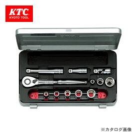KTC 9.5sq. ソケットレンチセット(12点) TB308