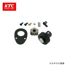 KTC 12.7sq. ラチェットヘッドリペアキット BR4E-K