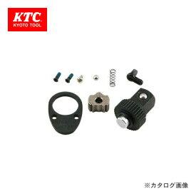 KTC 9.5sq. ラチェットヘッドリペアキット(コンパクトタイプ用) BRC3-K