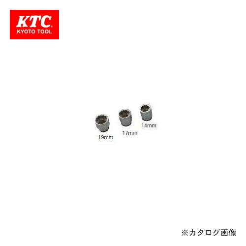 KTC ベルトテンショナー 専用ソケット(17mm) AE107-17W