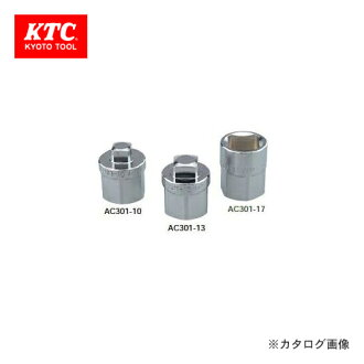 KTC 12.7sq.排除插头插口AC301-17