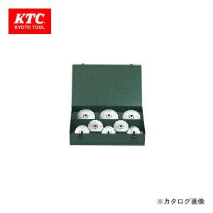 KTC カップ型オイルフィルタ レンチセット(8個組) AVSA08A