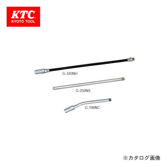 KTC for grease gun nozzle G-330NH